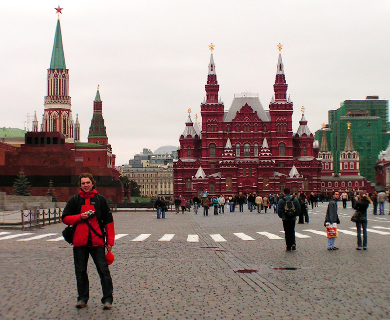 Red Square in Moscow - Sights