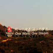One World One Dream