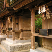 Japan - a Shinto Shrine in Fukuoka 10
