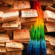 Japan - Osaka - wooden wish/prayer tablets