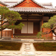 Japan - Kyoto - a hall in the Ginkakuji Temple