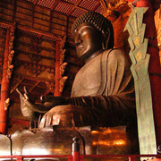 Japan - Nara Daibutsu (Great Buddha) at Todaiji Temple