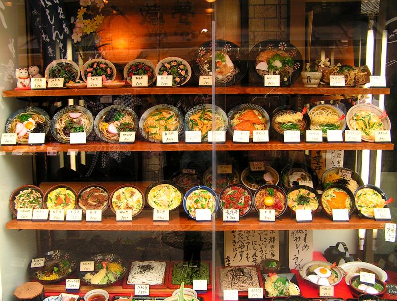 http://www.travelphotogallery.net/17960-3/japanese-food-photo.jpg
