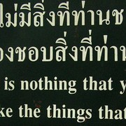 If there is nothing there you like, you must like the things that you have